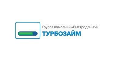 МФО Турбозайм: займы на карту