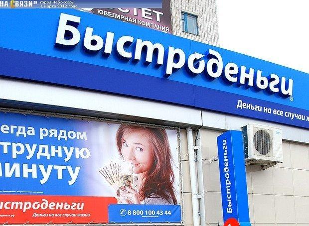 Быстроденьги на карту сбербанка онлайн заявка