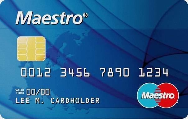 Как взять кредит на карту Маэстро?