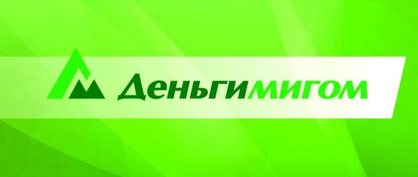 восточный банк проверить заявку