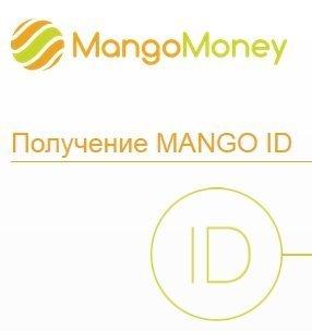 Mango Money: кредиты на карту