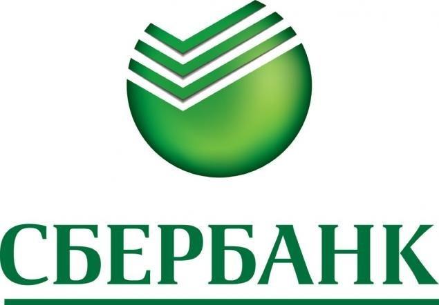 """Сбербанк """"Кредит наличными"""": ставка, условия"""