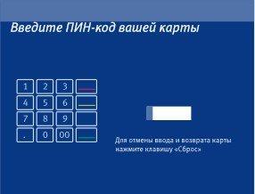 Перевод денег с карты на карту ВТБ: инструкция