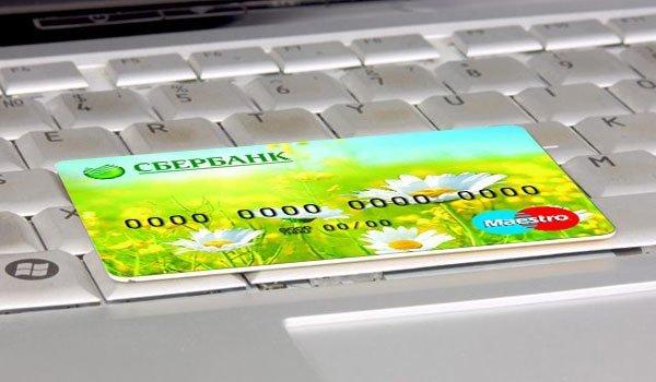 где взять кредит онлайн на карту маэстро