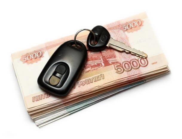 Где взять кредит под залог ПТС автомобиля?
