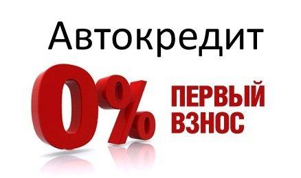 Прожиточный минимум в москве и московской облости на 2020 год