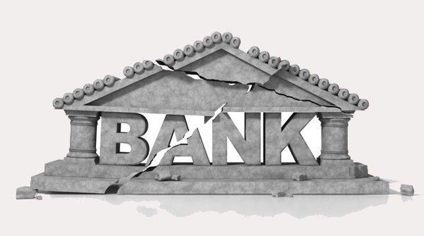 Список банков, у которых могут скоро отозвать лицензию