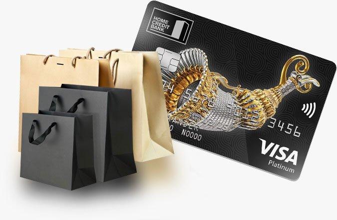 Кредитная карта онлайн хоум кредит