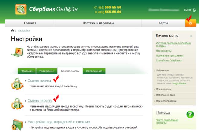 кредит 600000 рублей на 2 года