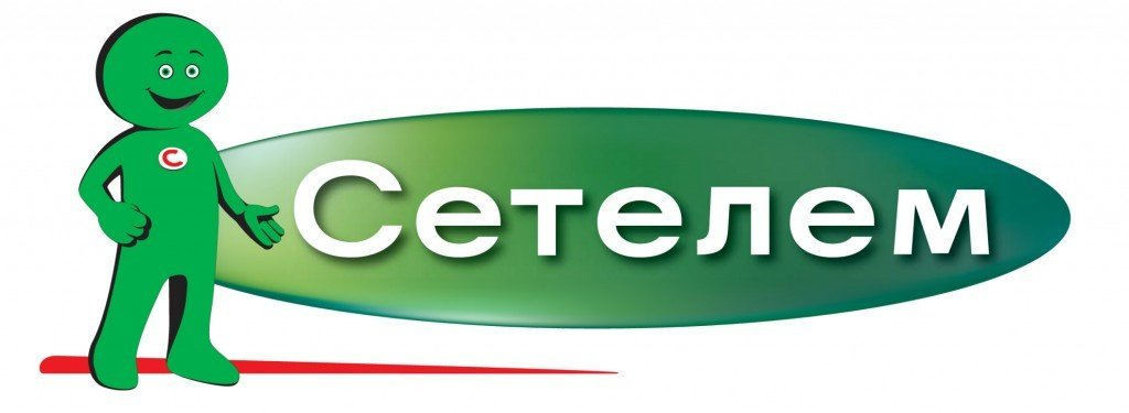 """Сетелем банк """"Автокредит"""": ставка, условия"""