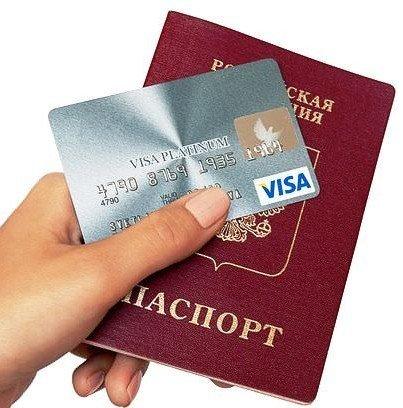 какие можно кредитную карту взять его