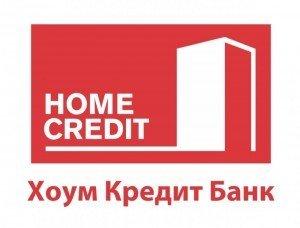 Кредитная карта Хоум Кредит: условия, ставка, онлайн заявка