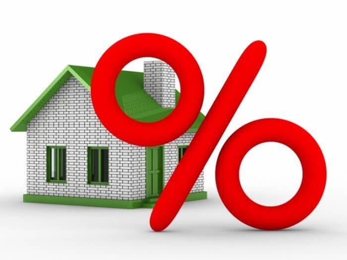 Рефинансирование ипотеки в Сбербанке в 2018 году