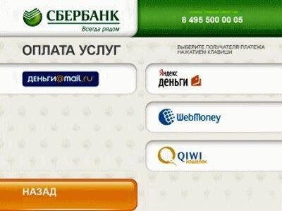 Киви кошелек: регистрация
