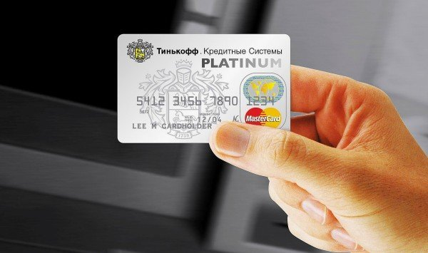 Как узнать пин код карты Тинькофф банка?