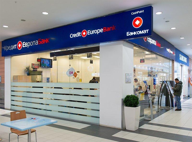 кредит европа банк екатеринбург личный кабинет