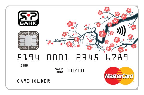 ЯР банк: кредитная карта