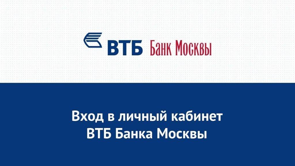 Схема линий метро москвы на карте города москвы