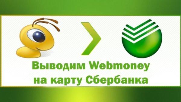 онлайн заявка на кредит банк россия