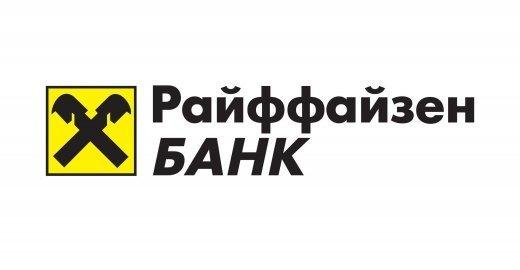 русфинанс банк потребительский кредит процентная ставка на сегодня конспект заняття молодшої групі малювання