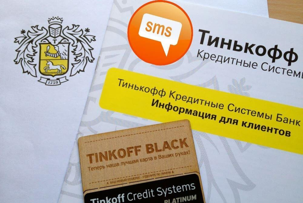 банковские операции осуществляемые небанковскими кредитными организациями