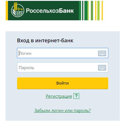 банк онлайн личный кабинет регистрация кредитная карта альфа банк 100 дней без процентов отзывы владельцев 2020 условия