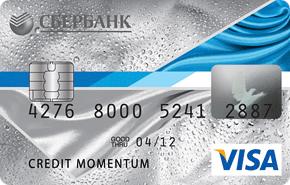 Моментальная кредитная карта Сбербанка: описание, условия