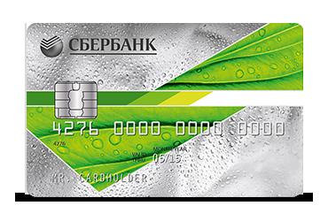 Как узнать пин-код карты Сбербанка?