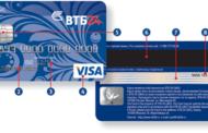 Как узнать баланс карты ВТБ?