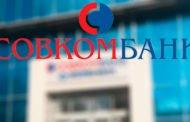 Интернет банк Совкомбанк: личный кабинет, регистрация