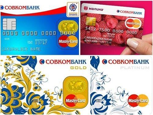 Изображение - Как узнать баланс карты совкомбанк через интернет sovkombank-kreditnaya-karta