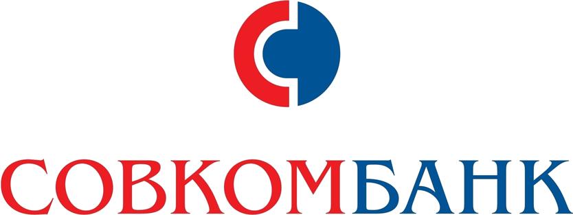 заявка на экспресс кредит в совкомбанке филиалы хоум кредит банка кузнецк пензенская область