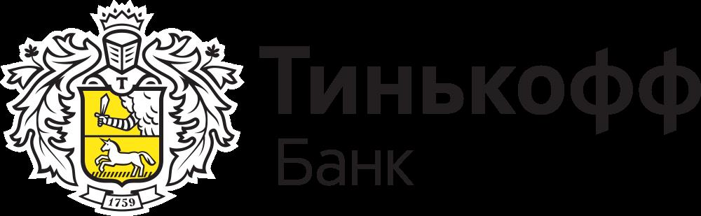 """Тинькофф """"Кредит наличными"""": ставка, условия"""