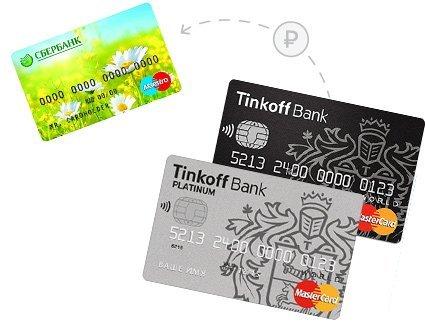 Как войти в личный кабинет Тинькофф Банк?