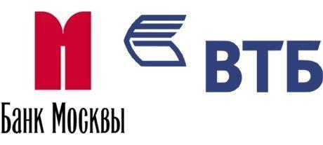 Как зарегистрироваться в Интернет банке ВТБ Банк Москвы?