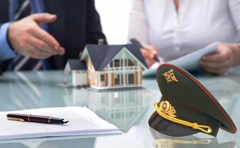 Военная ипотека в 2018 году: предложения банков