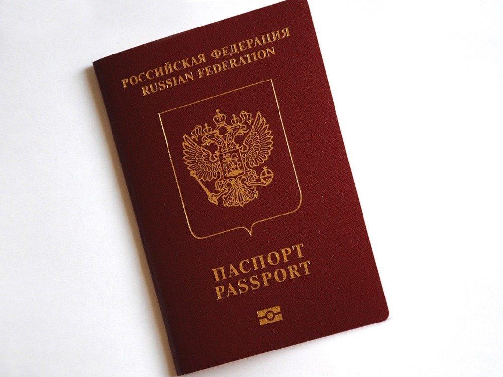 Как оплатить замену паспорта через Сбербанк Онлайн?