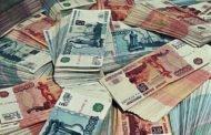 Где взять займ на карту 150000 рублей?