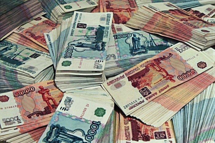 Займ онлайн 150000 деньга займ официальный сайт
