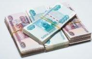 Где взять займ 50000 рублей?