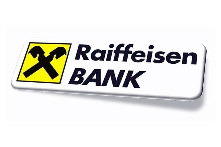 Райффайзенбанк: рефинансирование ипотеки