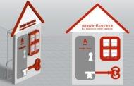 Ипотека Альфа банк: ставка, документы
