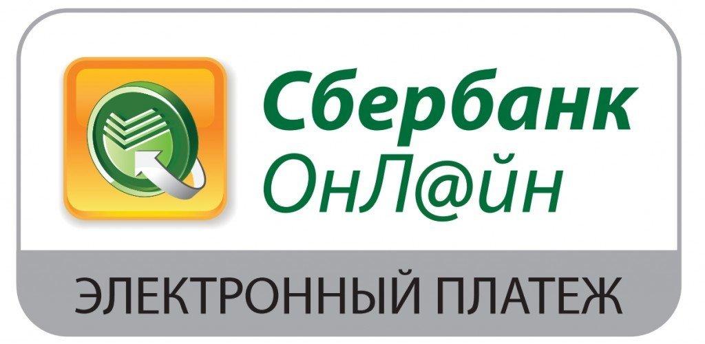 Как оплатить Почта банк через Сбербанк Онлайн?