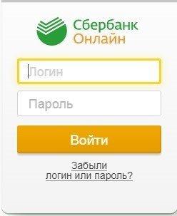Как оплатить заказ через Сбербанк Онлайн?