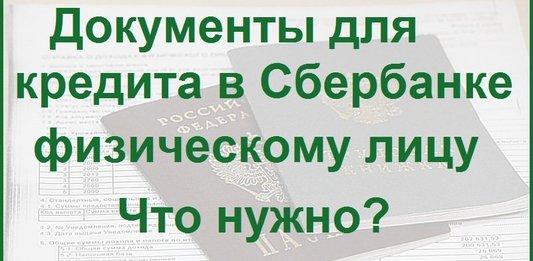 все займы российской федерации