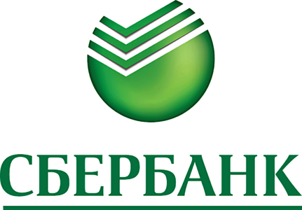 Ставки по вкладам в Сбербанке на 2019 год