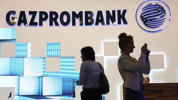 Ставка рефинансирования Газпромбанка (2019)
