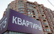 Ипотека на вторичное жилье: банки, которые выдают