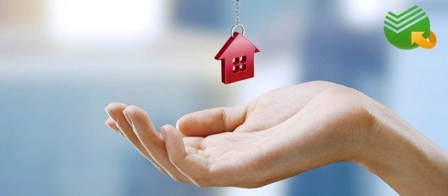 Сбербанк ипотека: процентная ставка 2019 на вторичное жилье