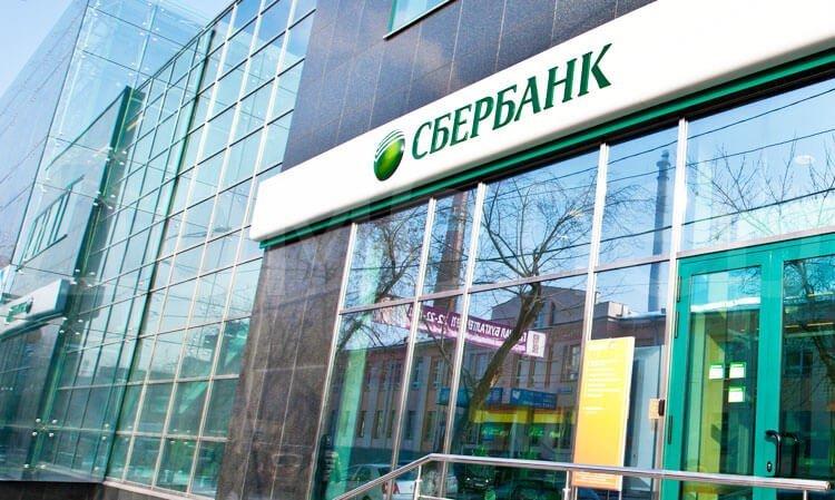 Реструктуризация кредита в Сбербанке: ставка, условия
